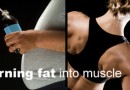 16 Ways to Burn Stubborn Body Fat?